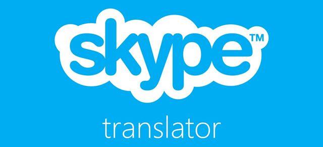 Traduzione simultanea con skype translator